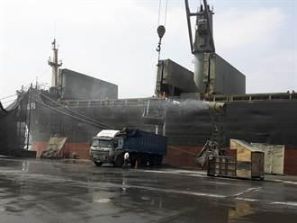 不讓港區成為空污防制缺口!環保署專案處理卸貨污染