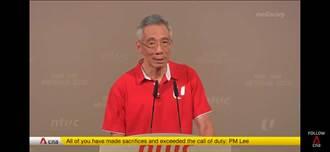 李顯龍:將助新加坡人保工作 減薪仍在所難免