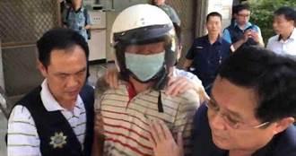 殺害鐵路警兇嫌獲判無罪 警界痛罵恐龍法官:有精神病都能殺人?