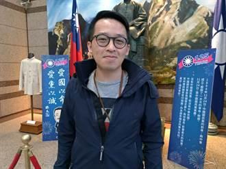 評貝克漢臉文 國民黨:民進黨「好友們」製造新聞流