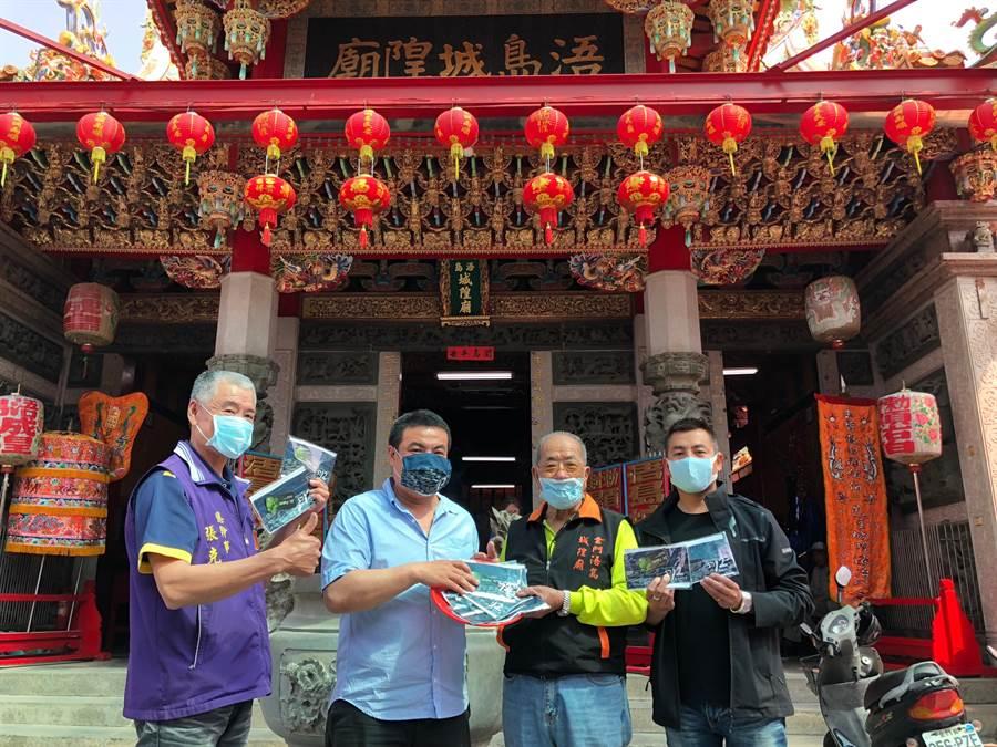 金城鎮公所委外製作洋溢慶典風的口罩套,今(30)日贈送浯島城隍廟500個,提供遶境巡安的鄉親使用。(李金生攝)