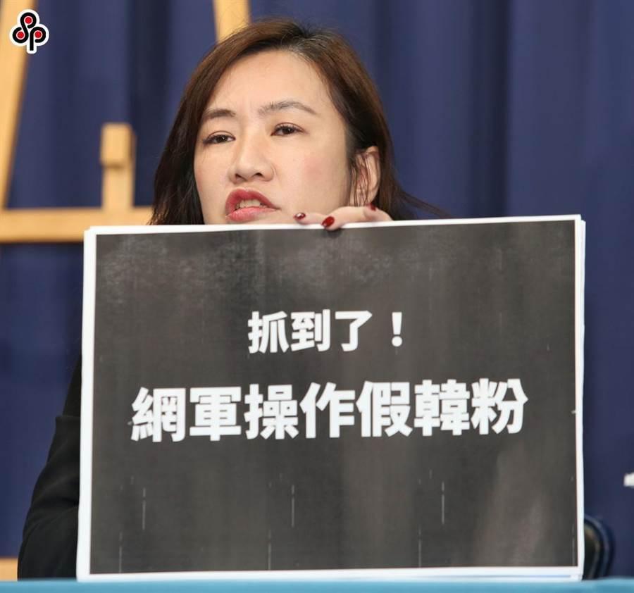 王淺秋總統大選前開記者會,指控新文化基金會領政府補助養網軍。(王英豪攝)