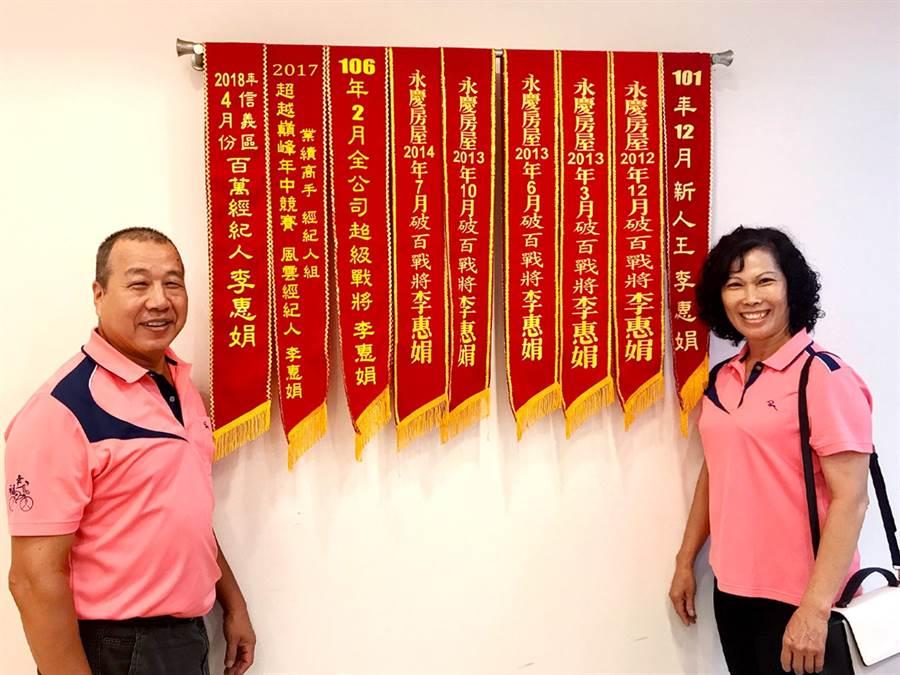 看到女兒的好成績,李惠娟的父母感到欣慰與驕傲。