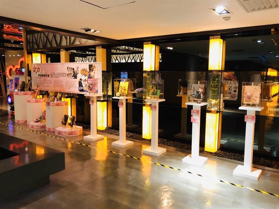 遠東百貨與桃園市婦女發展中心合作,展出「女子翻轉」。(桃姊妹提供/蔡依珍桃園傳真)