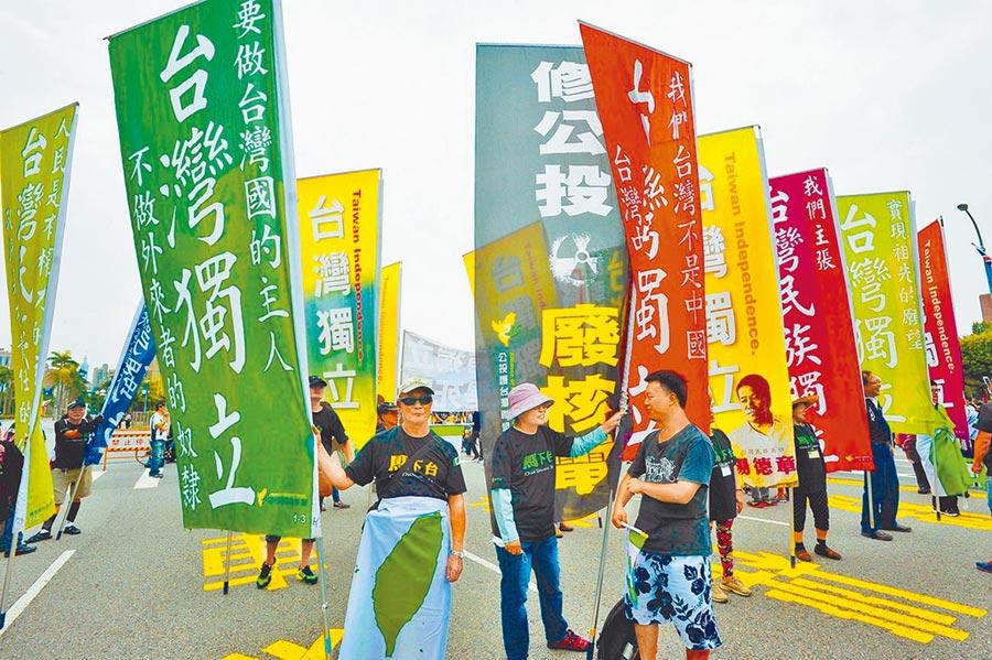 大陸對台獨的表述將更加激烈。圖為獨派團體在北市街頭高舉「台灣獨立」旗幟。(本報系資料照片)