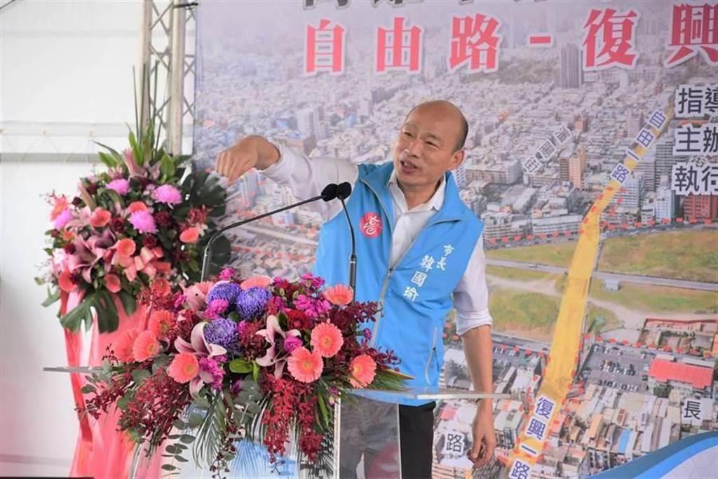 高雄市長韓國瑜(中時資料照)