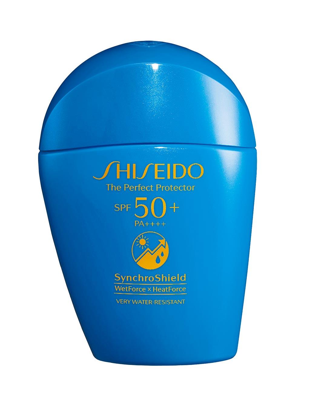 資生堂新艷陽夏水離子熱防禦UV隔離露50ml,1650元。(資生堂提供)