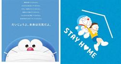 哆啦A夢陪你一起戴上口罩了!這封來自未來的信讓全世界都哭了!