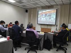 高雄蘇州視訊交流分享彼此防疫與產業現況