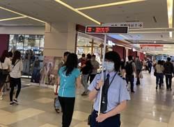 連假首日玩新竹!巨城人潮回流、動物園總量管制
