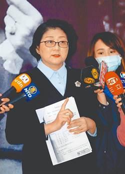 婦聯會不服內政部處分提訴願:不信公理喚不回