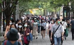 連假出遊人多戴口罩 樂活防疫不鬆懈