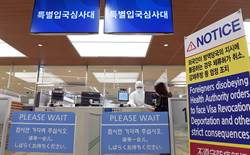 陸韓開啟入境快捷通道 商務往來互免14天隔離