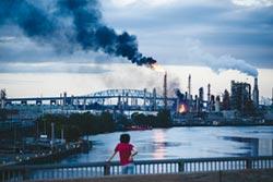IEA估全球能源需求暴跌6%