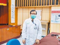 台大雲林分院 提供罕病基因療法