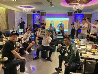 SBL》台啤慶功宴超嗨 功臣獎金大放送
