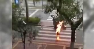 街友突自燃變「一團火球」活活燒死!路人好奇圍觀 網嘆人間超冷漠