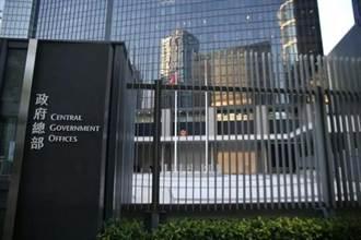 港府嚴正反駁外國政客近日有關香港言論