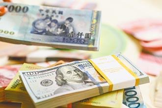 重回貿戰前 新台幣飆2年新高