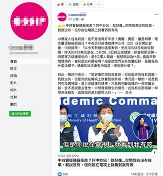 社論/綠色黨國體制正葬送台灣未來