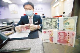 陸經濟韌性強 人幣匯價看升