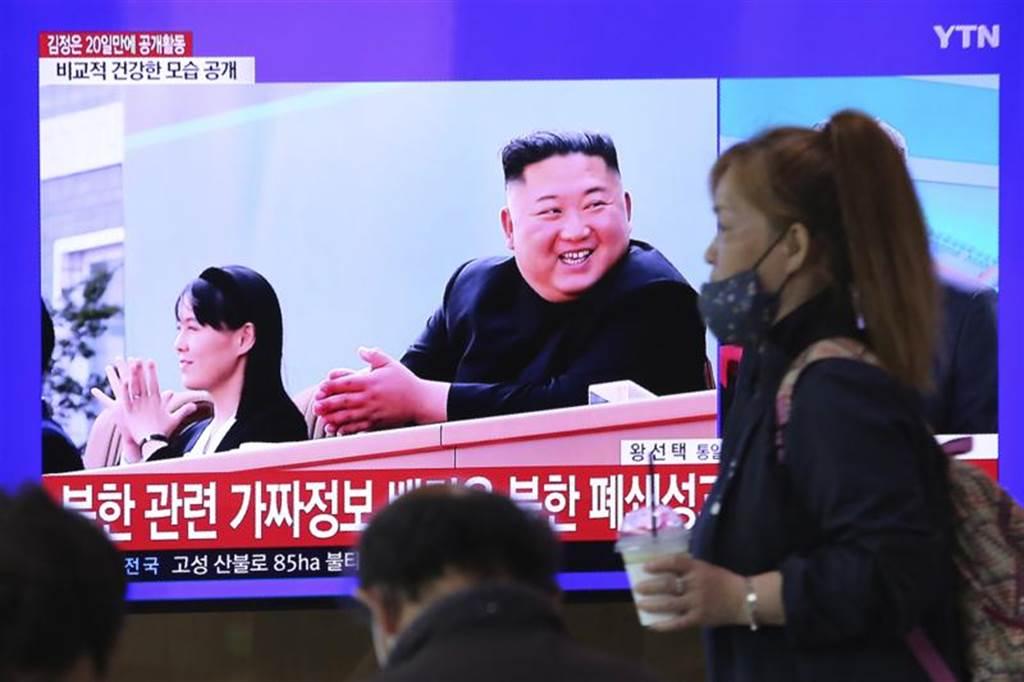 北韓最高領導人金正恩在神隱20多日後,終於出席公開活動,一掃全球在這段期間以來各種關於他已病危或成為植物人等各種謠言。圖為南韓地鐵站播放金正恩視察活動的新聞。(美聯社)