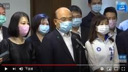 殺警案無罪感到錯愕失望 蘇貞昌支持上訴:重大刑案一個醫生鑑定夠嗎?