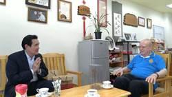 馬英九探視呂若瑟神父 自爆幼年受天主教照顧
