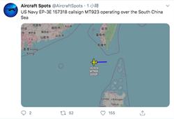 美軍機現蹤台灣南部空域 5月第一次