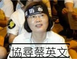 269旅中尉輕生 羅智強批民進黨和蔡英文