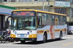 假日限定688路公車 輕鬆遊賞台中海線景點