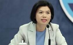 陸官媒:制憲公投逼陸「非和平手段」解決台灣問題