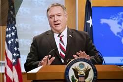 美國務卿蓬佩奧:兩天前收到中國新冠病毒樣本