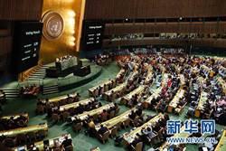 大陸常駐聯合國代表團發言人:堅決反對美涉台錯誤言論