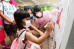 母親節前夕,台東縣政府文化處推親子閱讀活動