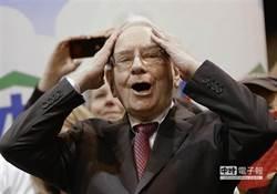 投資界盛事!巴菲特Q1重摔 這5檔美股慘崩1.2兆元