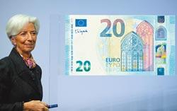 歐央示警 歐今年經濟衰幅 恐下探12%