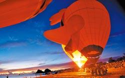 繽紛熱氣球 點亮台東之光