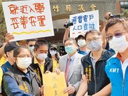 竹北2國中超額難入學 家長抗議