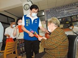 林明溱發送老人假牙補助