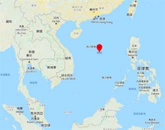 陸重新命名多個有爭議南海島礁名稱 專家:為報復越南