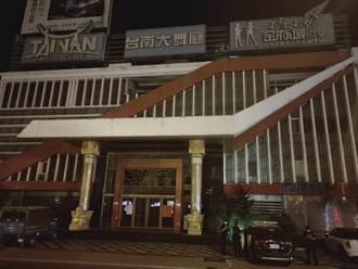 五一連假 警突擊酒店舞廳未營業