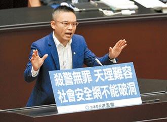 網友酸執政不思改革 激化對立