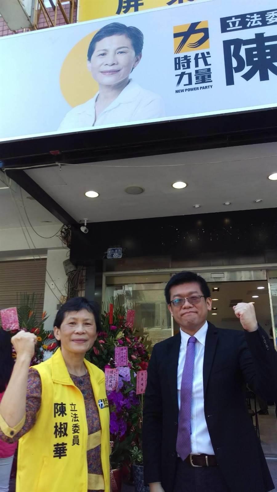 時代力量屏東縣黨部2日成立,同時也是立委陳椒華服務處。(潘建志攝)