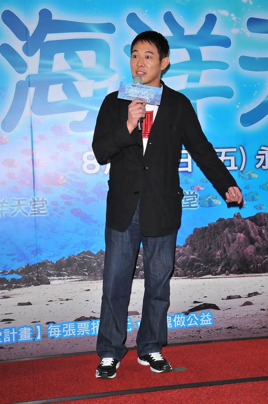 李連杰10年前來台宣傳節目,曾坦言娶前妻是為沖喜改運。(中時資料照)