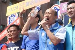 韓國瑜贏得高雄市長選舉有多轟動?網吐實情