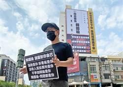 來真的!罷韓廣告今晨拆 補申請仍不完整