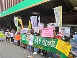 彰濱移工外展 移工團體控「加班、待命、教育訓練」未解