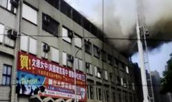 內湖文德女中火警 濃濃黑煙頂樓狂竄