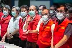高市防疫實兵演習 韓國瑜:未雨綢繆的準備